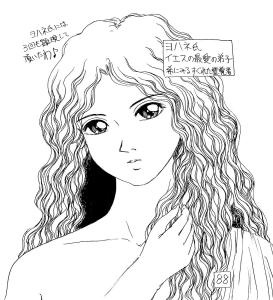 アナログ絵88a
