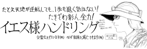 アナログ絵94d