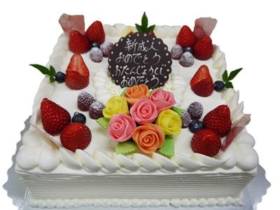 祝成人お祝いケーキ