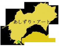 AshizuriArt