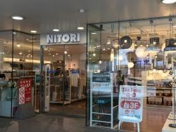 NITORI 新宿 2n