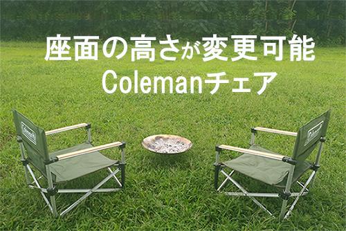 便利な椅子_表紙2
