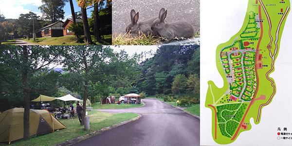 bウサギの森キャンプ場