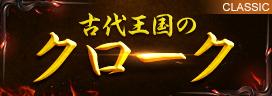 C_272x96_153515.jpg