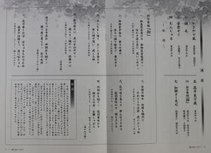 末吉ヤスエ独演会03
