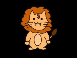 独身ライオン