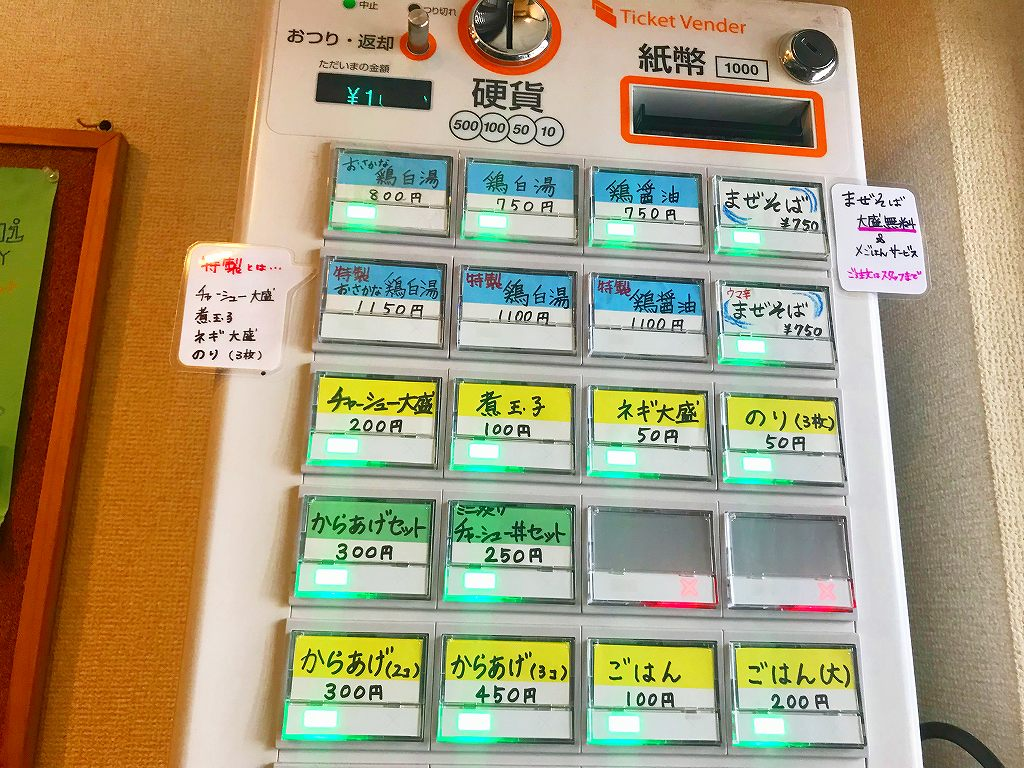 FC974851-89C9-4B5B-849B-A901119F564F.jpg