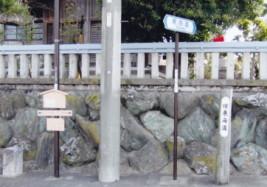 中野町東海道表示