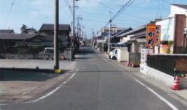 中野町東海道スタート地点