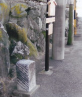 中野町道路原票
