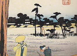 浜松冬枯れ城と松拡大
