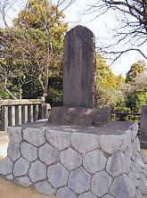 犀ヶ崖三方ヶ原古戦場碑