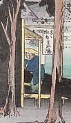 二川広重猿ヶ馬場茶屋