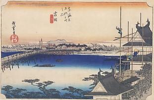 吉田広重豊川橋東海道