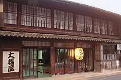 赤阪大橋屋