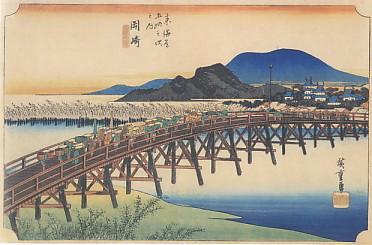 岡崎矢矧之橋東海道五十三次