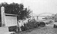 木曽川笠松渡船場