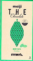 田中伸代チョコレート