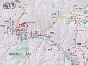 美山町田栗村地図