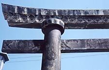 朝日神社鳥居部分