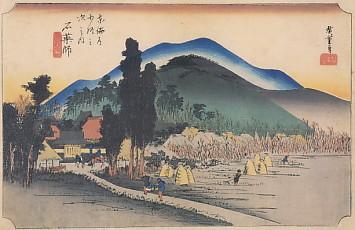 広重東海道石薬師石薬師寺