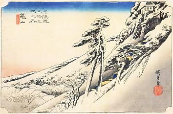 広重東海道亀山雪晴