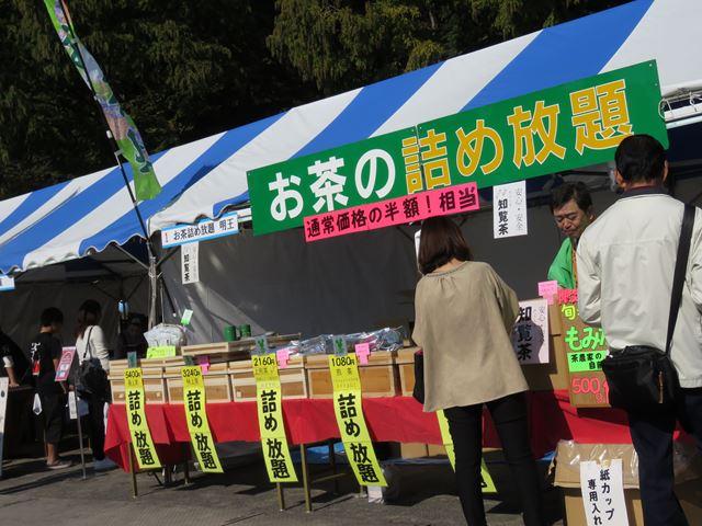 20171104_nagayakouen_09_2017111121190726c.jpg