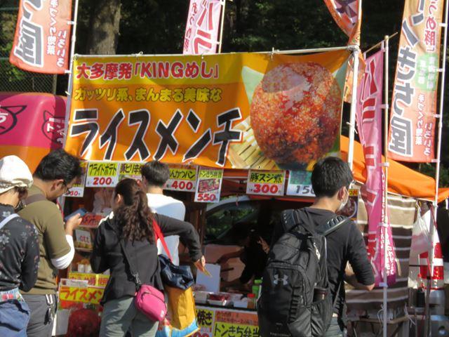 20171104_nagayakouen_12_20171111211910e40.jpg