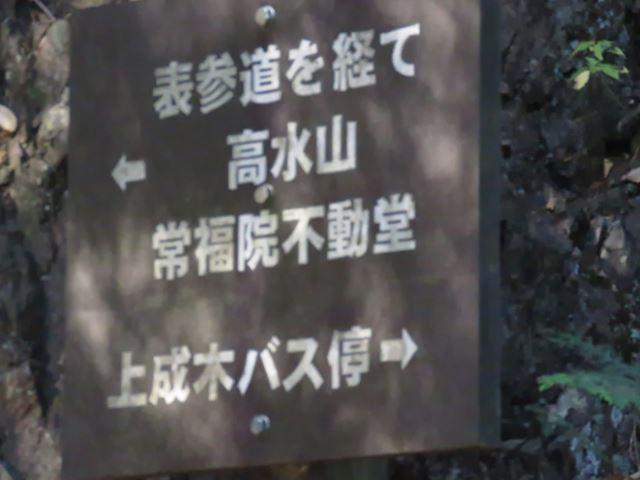 20171117_takamizusanzan_14.jpg