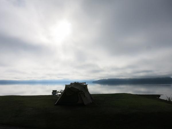 曙公園 朝の幻想的な風景 アルマディ6