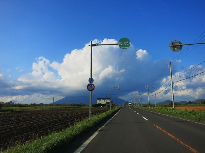 帰り道 羊蹄山 雲