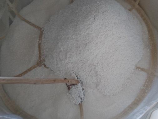 7二段目米移動