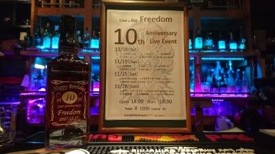 freedom anniversary