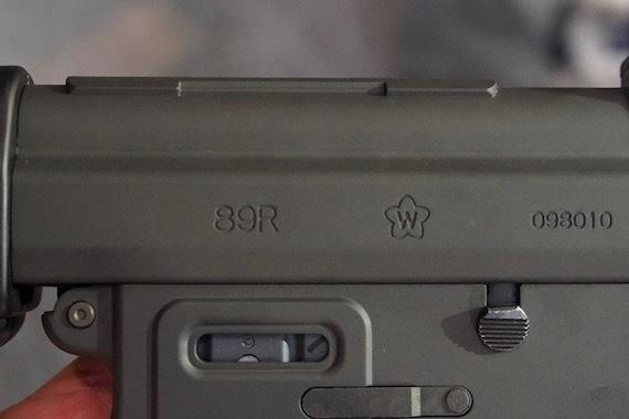 89式GBB5