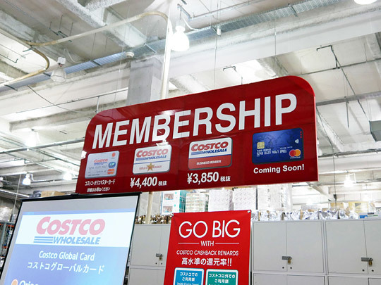costco_global_card03.jpg