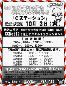 1_20171001221547c77.jpg
