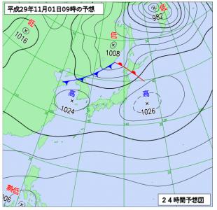 11月1日(水)9時の予想天気図