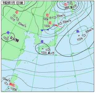 11月1日(水)15時の実況天気図