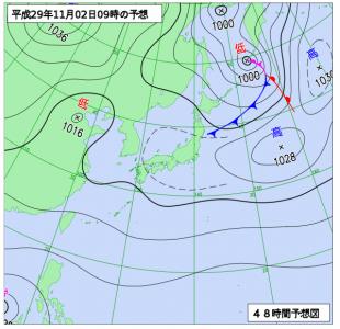 11月2日(木)9時の予想天気図