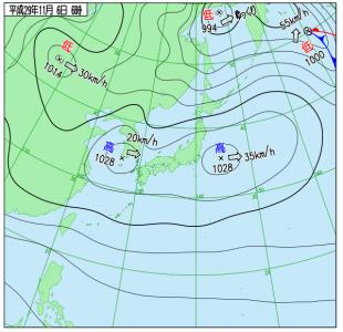 11月6日(月)6時の実況天気図