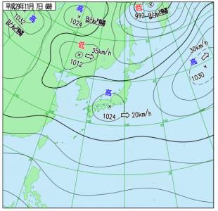 11月7日(火)6時の実況天気図