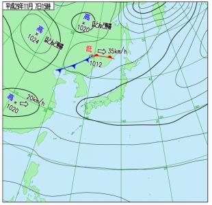 11月7日(火)15時の実況天気図