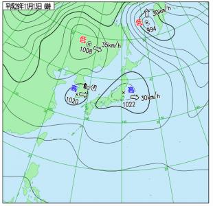 11月13日(月)6時の実況天気図