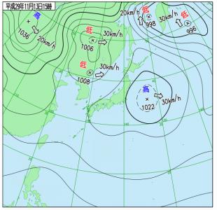 11月13日(月)15時の実況天気図