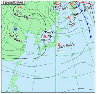 11月20日(月)15時の実況天気図