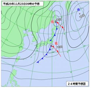 11月23日(木祝)9時の予想天気図