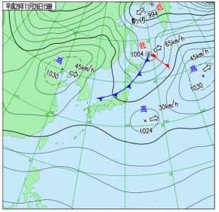 11月26日(日)15時の実況天気図