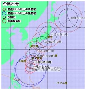 台風21号進路予想(10月21日6時と18時現在の合成)