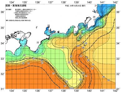 10月20日発行の関東・東海海況速報