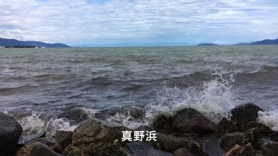 ひどい濁りが続く琵琶湖北湖(YouTubeムービー)